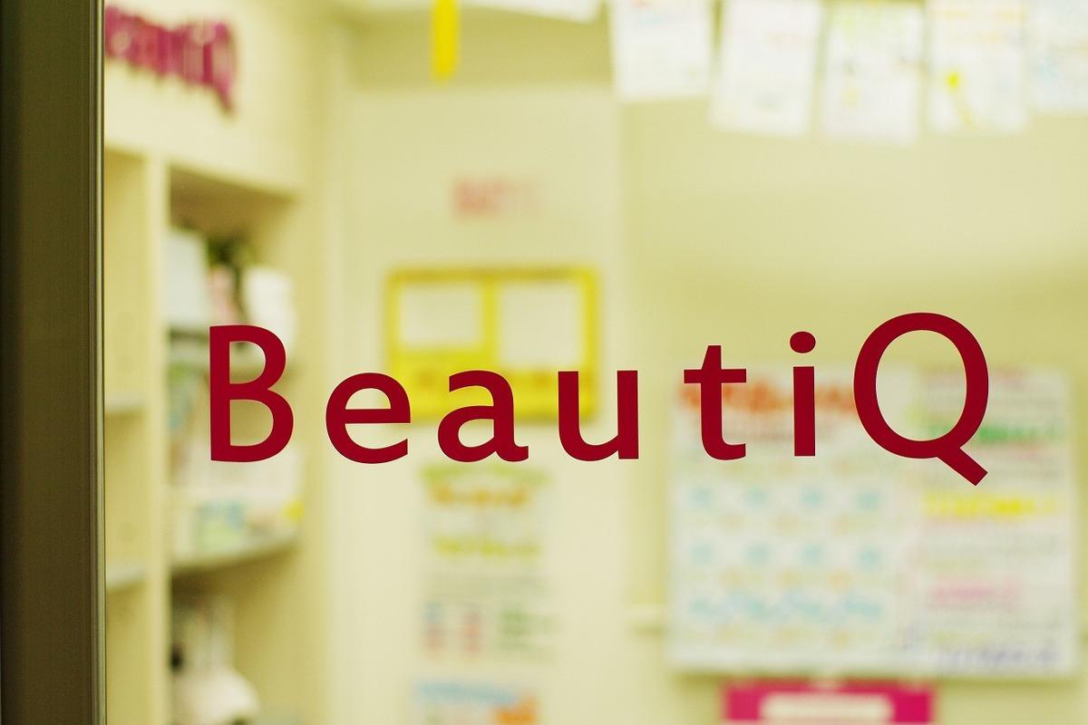 BeautiQ南青山店