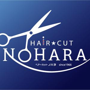HAIR CUT ノハラ