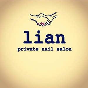 lian ~private nail salon*