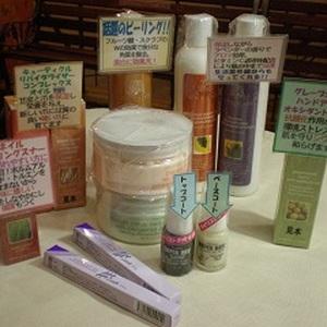 ネイルサロンRAY ティップネス町田店