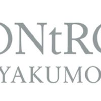 コントロール八雲のロゴ画像